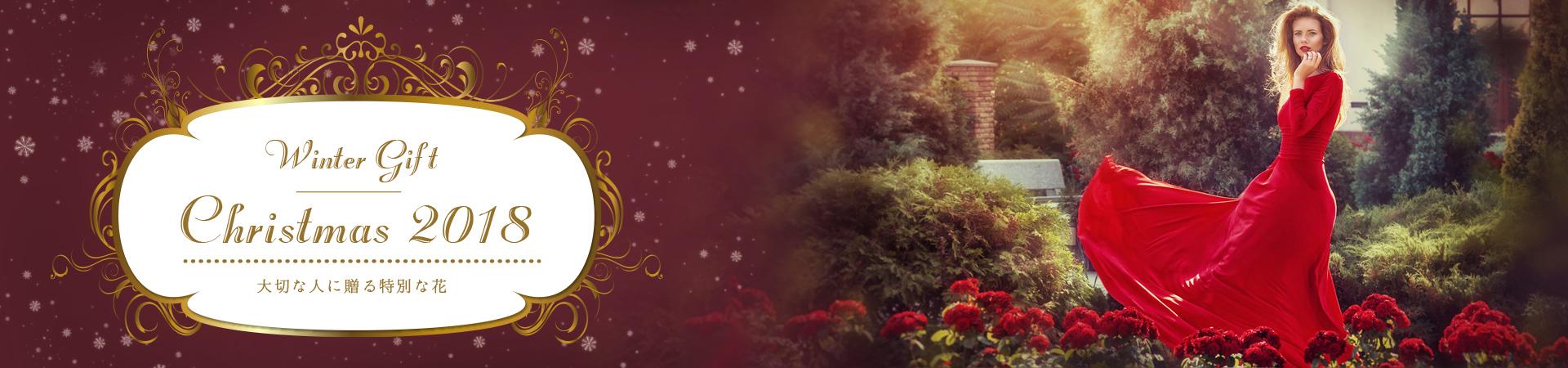 クリスマスに贈るプリザ特集