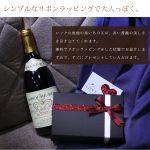 D_rosebox