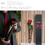 a_rose