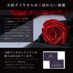 D_rose