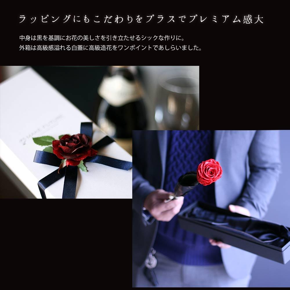 小さな薔薇を箱にラッピング