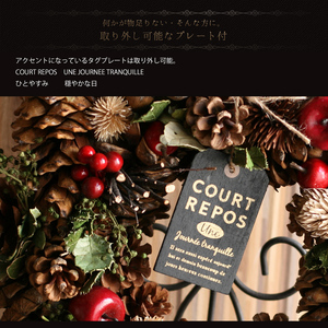 wreath-33nat