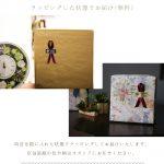 pf-clock