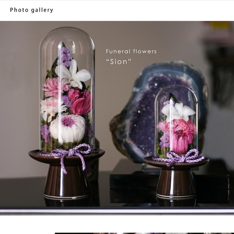 大小並ぶ仏花紫苑