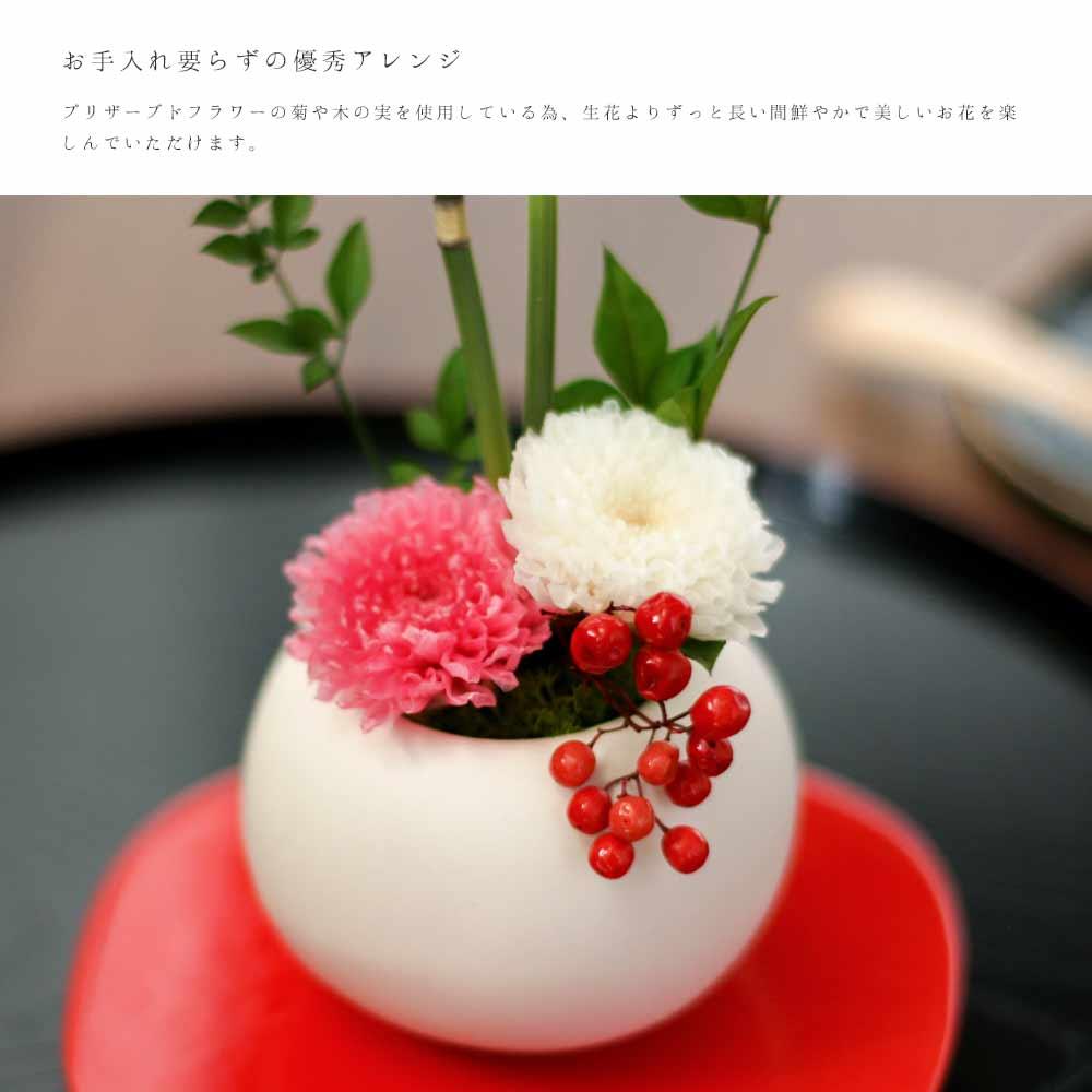 赤いペッパーベリーと菊