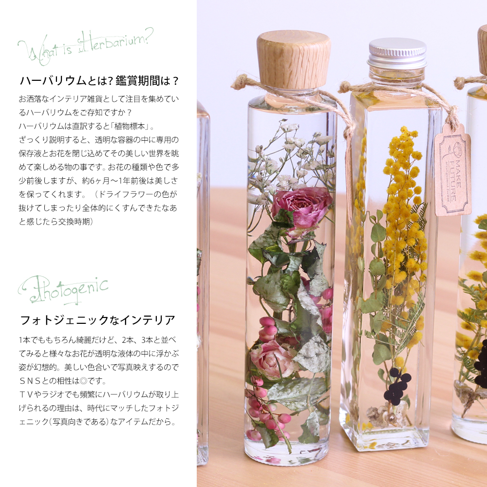 瓶の中のオイルに浮かぶミモザと薔薇