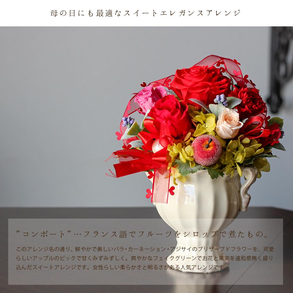 赤い薔薇と可愛いアップルピック