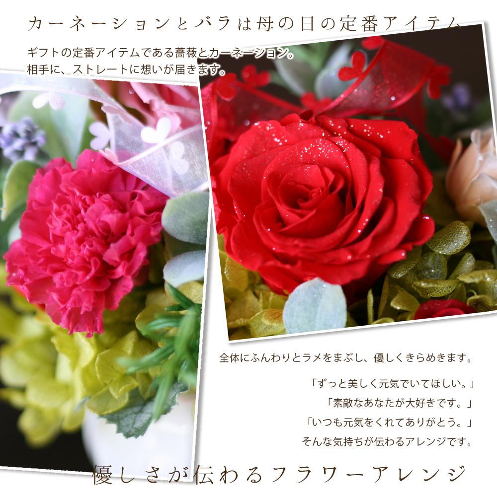 ラメ付きの薔薇