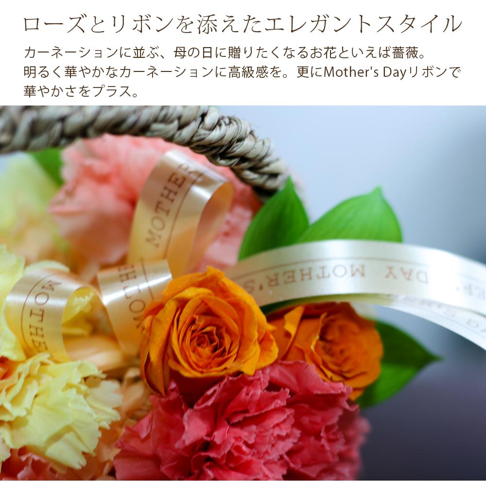 オレンジの薔薇と母の日リボンとカーネーション