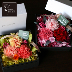 carnation-box