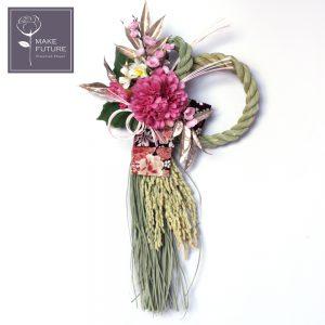 sime-wreath